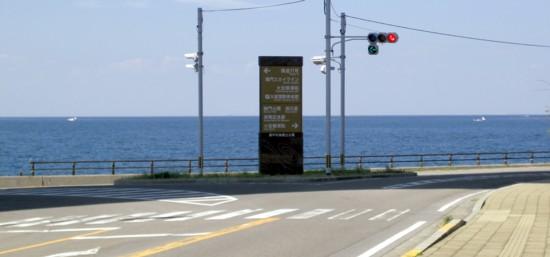 右に行くと鳴門公園